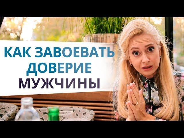 Ответы на сокровенные вопросы в прямом эфире с Юлией Ланске