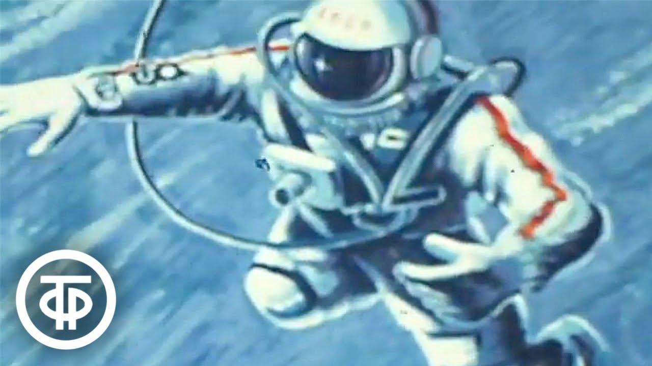 Московскому планетарию - 50! Время. Эфир 29 ноября 1979