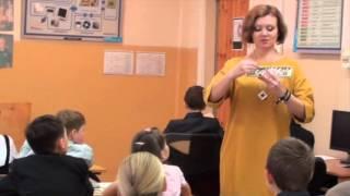 урок по русскому языку для 5 класса, 2015 год, по ФГОС