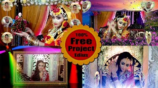 3D WEDDING BODY PROJECT || Hindi SONG || DHEERE DHEERE || EDIUS PROJECT FREE DOWNLOAD
