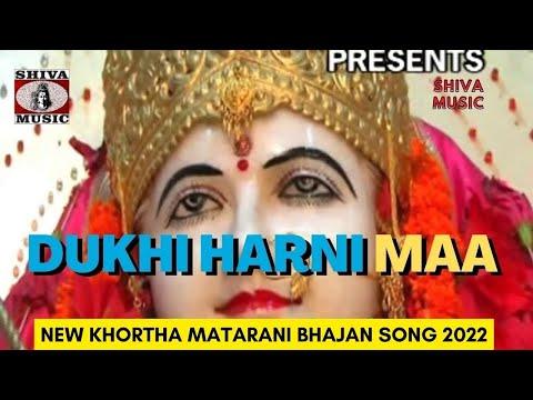 Nagpuri Bhaki Song 2015  - Dukh Harni Maa | Nagpuri Devotional Album - JAI HO MATA RANI