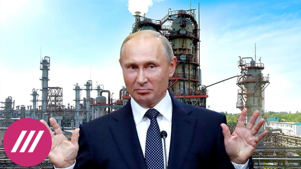 100$ за акции на сотни миллионов: как разбогател бывший зять Путина после свадьбы?