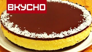 ЧУДО  -  ТОРТ / БЕЗ ВЫПЕЧКИ   /   cake without baking