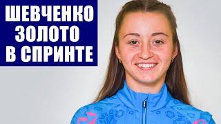 Анастасия Шевченко победила в спринте на чемпионате мира 2021 по летнему биатлону среди юниорок