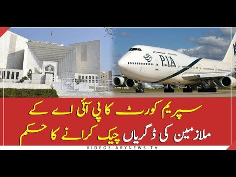 SC orders scrutiny of educational degrees of PIA employees