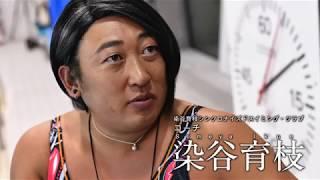 インタビューの全容はhonto+LP(7月号)から!⇒http://honto.jp/artic...