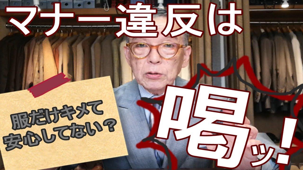 【衣食住マナー】一般教養の身につけ方【ユキちゃんのひとりごとpremium】