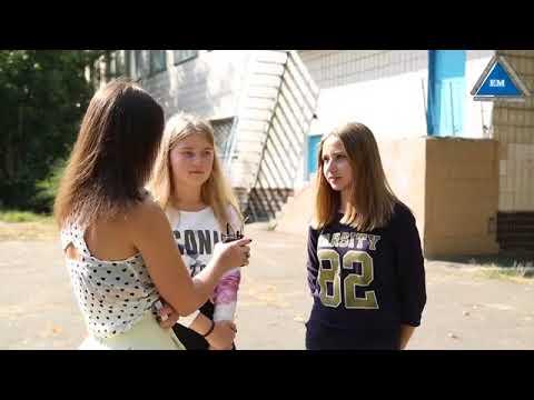 Как познакомиться с девушкой на улице в 14 лет знакомства без регистрации в москве бесплатно