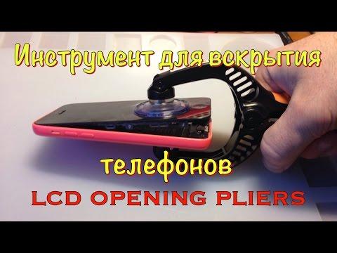 Инструмент для вскрытия телефонов. JAKEMY