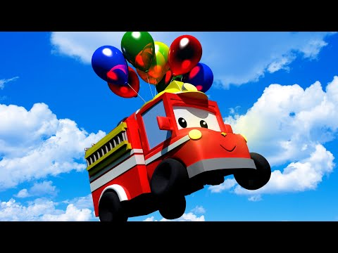 The Balloons  - Tiny Town: Street Vehicles Ambulance Police Car Fire Truck