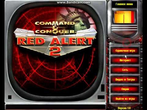 Command amp Conquer Red Alert 2 Википедия