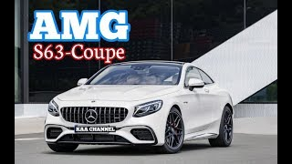 Mercedes Benz 2018 | AMG S63 Coupe Interior And Exterior Review