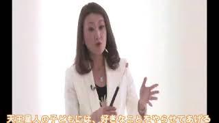 Kaorism 〜細木 かおり講演会〜 ダイジェスト映像