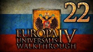 Прохождение Европа 4 за Московию(Россию). Часть 22 [Начало первой войны с Крымом и Китаем]