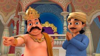 తొందరపాటు రాజు మరియు సేవకుడు - The Hasty King | Telugu Stories for Kids | Infobells