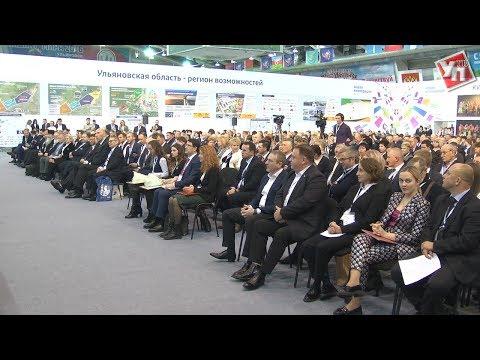 Ульяновск взял курс на «Кооперацию 4.0»
