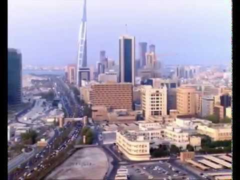 Bahrain Development Bank | Corporate Video | Albayan Media Group | www.amg.bh