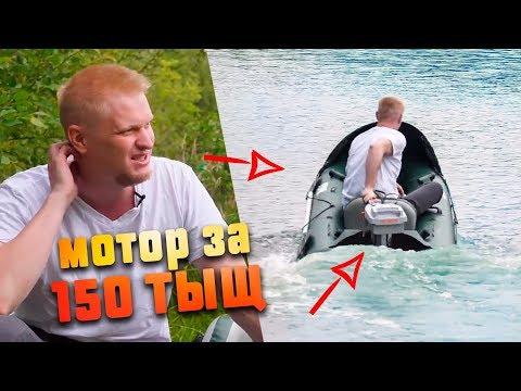 Лодочный Электромотор за 150 тысяч. Torqeedo Travel.