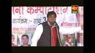 Download Daropti Mahabharat Ka Kissa,Mor Music Company,Vikas Pasoria MP3 song and Music Video