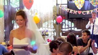 Песня благодарности родителям и сестре от невесты на свадьбе 2018 Запорожье