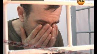 Насильник уснул на жертве. Экстренный вызов 112. РЕН ТВ