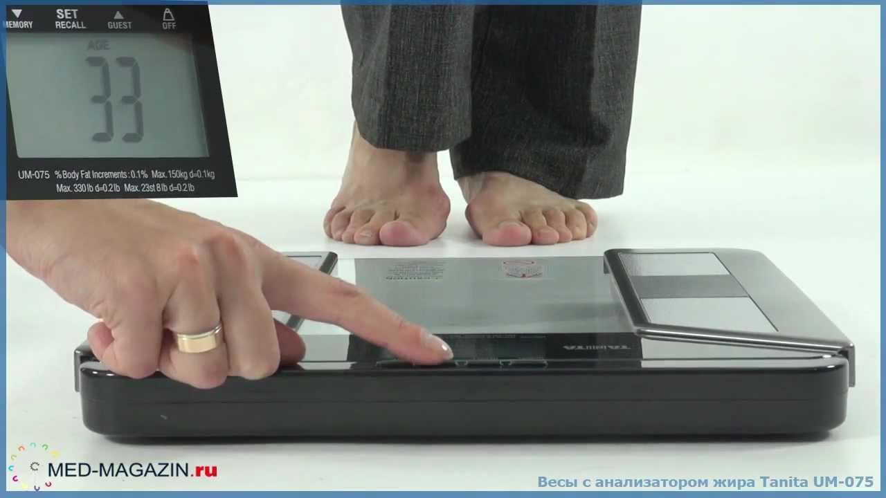 Весы-жироанализатор tanita bc-730. Купить напольные электронные весы танита bc-730. Цена 3500 рублей. Рейтинг: 4,6/5 (на основе 8 оценок).