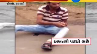 Navsari: Fun With Snake become Fearful for man of Chikhli village | Zee24Kalak