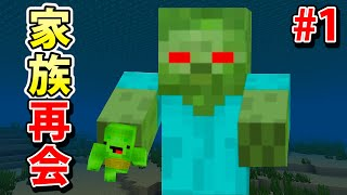 Turtle Story - Sorry (Episode 1) - Minecraft Animation