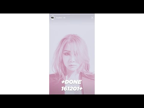 CL 씨엘 '+DONE161201+' (Color Coded Lyrics Eng/Rom/Han/가사)