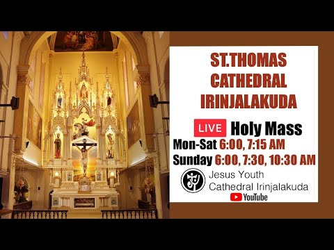 Holy Mass Live 7:15 AM | St Thomas Cathedral Irinjalakuda | 14 July | Jesus Youth