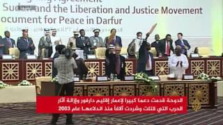 وثيقة الدوحة للسلام في دارفور 2011