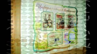 Стенды для школы(Наше сотрудничество с социальным приютом Ховрино., 2014-03-25T09:31:20.000Z)