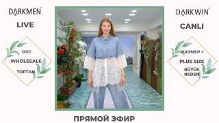 Показ женской одежды больших размеров DARKWIN от DARKMEN Турция Стамбул