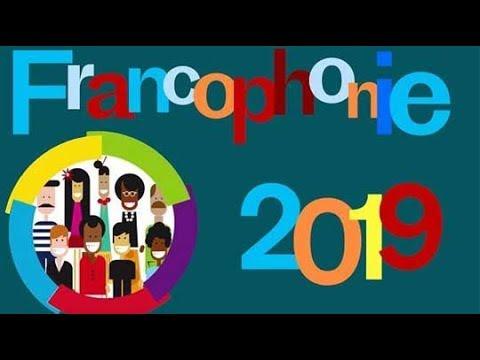 Հայաստանը մարտի 11-ից կվայելի ֆրանկոֆոն մշակույթը