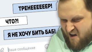 ПРАНК ФРАЗАМИ КУПЛИНОВА