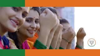 Madhya Pradesh Vote Appeal