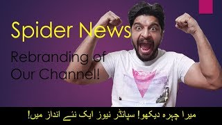 Channel Rebranding and Face Reveal | Spider News
