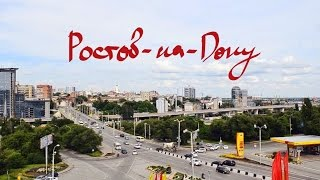 На каком языке говорит Ростов-на-Дону?
