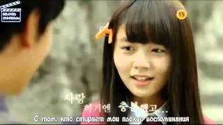 Park Yoochun-I Miss You(Я скучаю по тебе ) 1 part [2012]