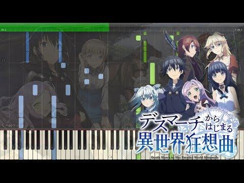 Suki No Skill | スキノスキル - デスマーチからはじまる異世界狂想曲 ED [Piano Tutorial + Midi | Sheet]