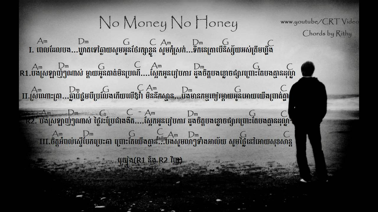 No Money No Honey Guitar Chords Youtube