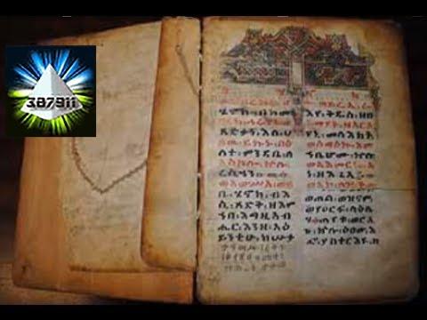 Book of Enoch Audiobook