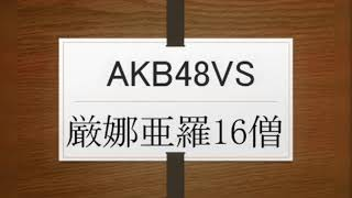 http://plaza.rakuten.co.jp/daimyouou/diary/201806230000 吉田朱里DVD...