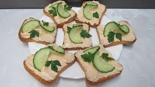 Икорное масло для бутербродов - 5 минут и закуска готова