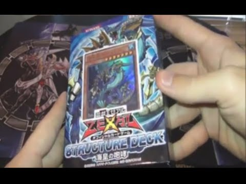 Yugioh Roar of the Sea Emperor OCG Structure Deck Opening One of the First on Youtube!