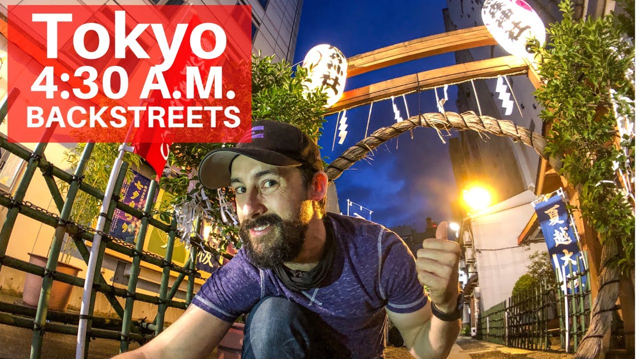 Exploring Tokyo Backstreets at 4:30 A.M.