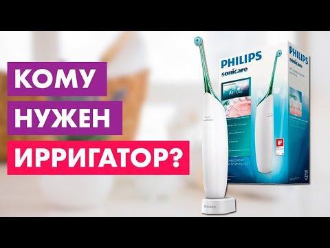 Как выбрать ирригатор для зубов | Прощай зубная нить