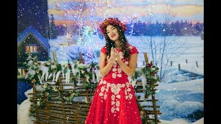 ТНЕУ Новий Рік 2018 співає Роксолана Залізняк