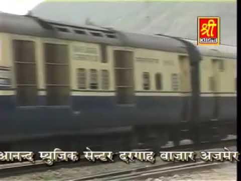 Chal Ajmer Chal Rail Gadi Khwaja Piya Ki Mujhe Yaad Aayi Qawali Video