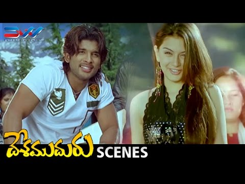 Allu Arjun Imagines Hansika In A Fancy Dress | Desamuduru Telugu Movie Scenes | Ali | Puri Jagannadh